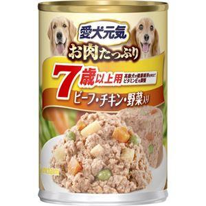 愛犬元気缶 お肉たっぷり 7歳以上用 ビーフ&チキン・野菜 375g - 拡大画像