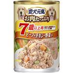 愛犬元気缶 お肉たっぷり 7歳以上用 ビーフ&チキン・野菜 375g