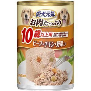 愛犬元気缶 味わいと健康プラス 10歳からの長寿犬用 ビーフ&チキン・野菜 375g - 拡大画像