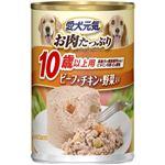 愛犬元気缶 味わいと健康プラス 10歳からの長寿犬用 ビーフ&チキン・野菜 375g