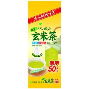 伊藤園 抹茶入り ワンポット玄米茶 ティーバッグ 50袋 - 拡大画像