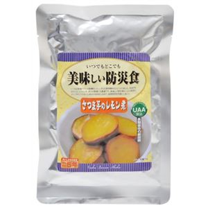 美味しい防災食 さつま芋のレモン煮 100g - 拡大画像