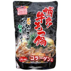 (まとめ買い)博多牛もつ鍋スープ コラーゲン入り 3-4人前 820g×5セット - 拡大画像