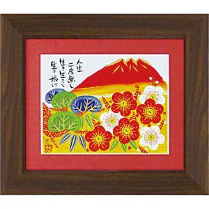 ユーパワー 糸井忠晴 ハンドペイント アートフレーム Lサイズ 赤富士2 IT-10013 - 拡大画像