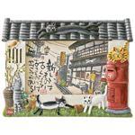 ユーパワー 糸井忠晴 ハンドペイント メッセージアートフレーム 町屋とポスト(新しいものは古くなる) IT-02501-01