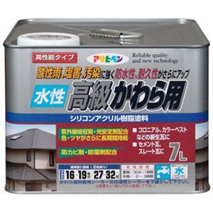 アサヒペン 水性高級かわら用 日本瓦銀 7L - 拡大画像