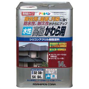 アサヒペン 水性高級かわら用 日本瓦銀 14L - 拡大画像