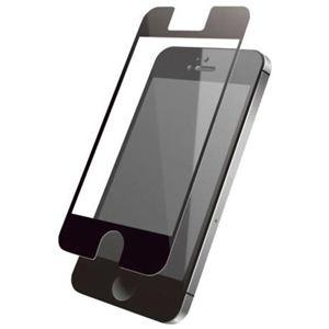 【訳あり・在庫処分】ELECOM(エレコム) iPhone5用気泡ゼロフィルム(皮脂汚れ防止) ブラック PS-A12FLBC