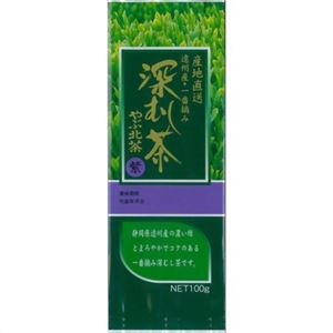 お茶の丸善 産地直送 深むし茶 紫 100g - 拡大画像