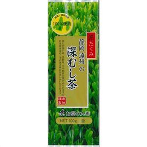 お茶の丸善 匠 静岡遠州の深むし茶 金 100g - 拡大画像