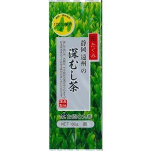 お茶の丸善 匠 静岡遠州の深むし茶 銀 100g - 拡大画像