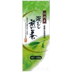 お茶の丸善 静岡一番摘み深むし煎茶 100g - 拡大画像