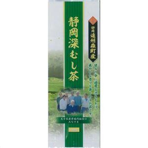 お茶の丸善 遠州森町産静岡深むし茶 100g - 拡大画像