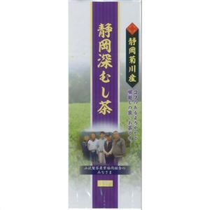 お茶の丸善 菊川産静岡深むし茶 100g - 拡大画像