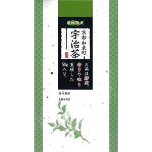 お茶の丸善 産地限定 京都和束町宇治茶 50g - 拡大画像