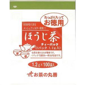 お茶の丸善 お徳用ほうじ茶 ティーパック 1.2g×100P - 拡大画像