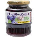 【ケース販売】蔵王高原農園 ブルーベリーコンポート 330g×12個