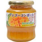 【ケース販売】蔵王高原農園 マンゴーコンポート 330g×12個