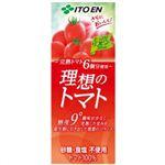 【ケース販売】伊藤園 理想のトマト 200ml×24本