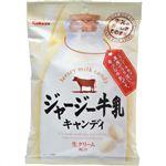 カバヤ ジャージー牛乳キャンディ 110g×6袋