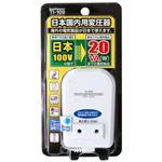 カシムラ 日本国内用変圧器アップトランス TI-109