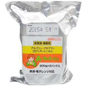 越後製菓 非常用・備蓄用 Aカットごはん 長期保存パック 200g×3パック入 - 拡大画像