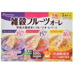 美@momoco 雑穀フルーツオーレ 5食セット