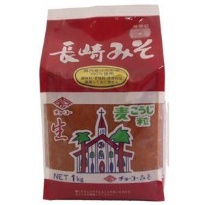 チョーコー 長崎麦みそ 1kg - 拡大画像