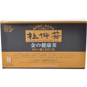 金の健康茶 杜仲茶 3g×18ティーバッグ - 拡大画像