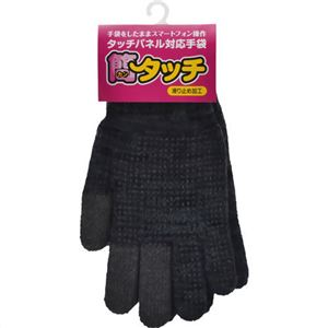 タッチパネル対応手袋 簡タッチ ブラック S-M - 拡大画像