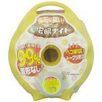 立つ湯たんぽ 2L 安眠ナイト 専用カバー付 イエロー