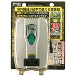 カシムラ 海外旅行用変圧器アップトランス TI-133