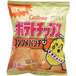 【ケース販売】カルビー ポテトチップスコンソメパンチ 28g×24個