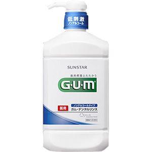 GUM(ガム) 薬用 デンタルリンス ノンアルコールタイプ 960ml - 拡大画像