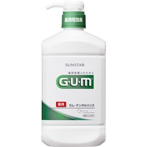 GUM(ガム) 薬用 デンタルリンス レギュラータイプ 960ml - 拡大画像