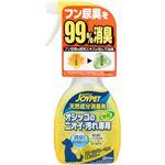 ジョイペット 天然成分消臭剤 オシッコのニオイ・汚れ専用 270ml