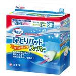【ケース販売】サルバ 尿とりパッド スーパー 男性用 2回吸収 68枚×4個(272枚入)