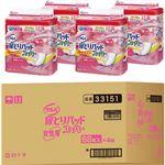 【ケース販売】サルバ 尿とりパッド スーパー 女性用 2回吸収 68枚×4個(272枚入)