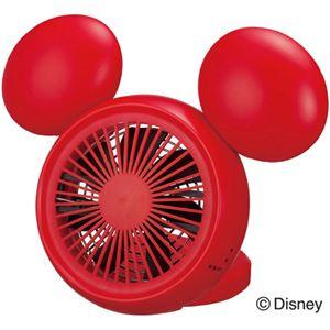 ディズニー ミッキー型 コンパクトデスク扇風機(卓上扇風機) 3電源 ミラー・アロマケース付 レッド NPM-1084U-RD - 拡大画像