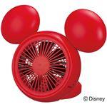 ディズニー ミッキー型 コンパクトデスク扇風機(卓上扇風機) 3電源 ミラー・アロマケース付 レッド NPM-1084U-RD