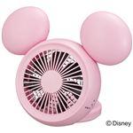 ディズニー ミッキー型 コンパクトデスク扇風機(卓上扇風機) 3電源 ミラー・アロマケース付 ピンク NPM-1084U-PK