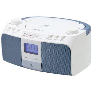 コイズミ CDラジオ SAD-4957/A ブルー - 拡大画像