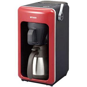 タイガー コーヒーメーカー ACY-A040-R レッド - 拡大画像