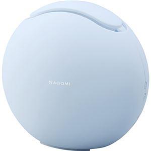 空気洗浄機 NAGOMI(なごみ) S ブルー AP-1313BL - 拡大画像