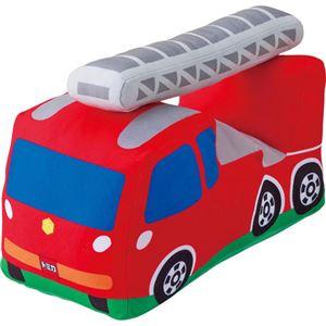 トミカ 消防車 抱きまくら - 拡大画像