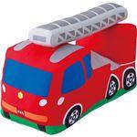 トミカ 消防車 抱きまくら