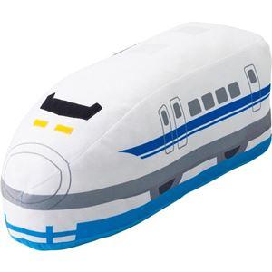 プラレール 700系新幹線 抱きまくら