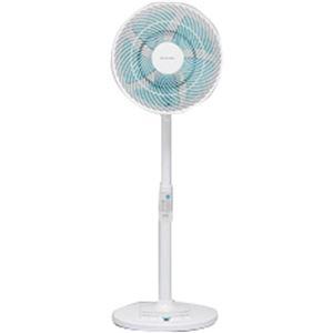 アイリスオーヤマ リビング扇風機(DCモーター式/リモコン式) EFB-32DHR-10-W/A ホワイト/ブルー - 拡大画像