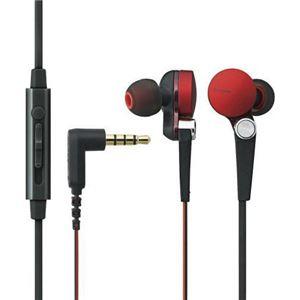 エレコム スマートフォン用高音質ステレオヘッドホンマイク(耳栓タイプ) EHP-CS3570RD - 拡大画像