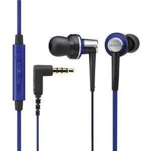 エレコム スマートフォン用高音質ステレオヘッドホンマイク EHP-CS3560MBU ブルー - 拡大画像